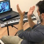 Lezioni di musica da casa